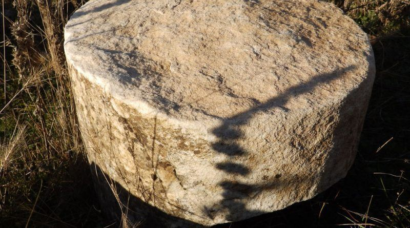 Фрагмент од мермерен столб
