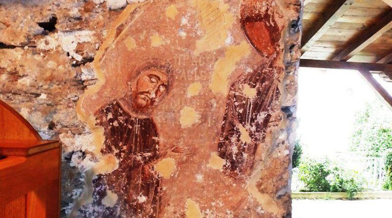 Милетиј пред Исус