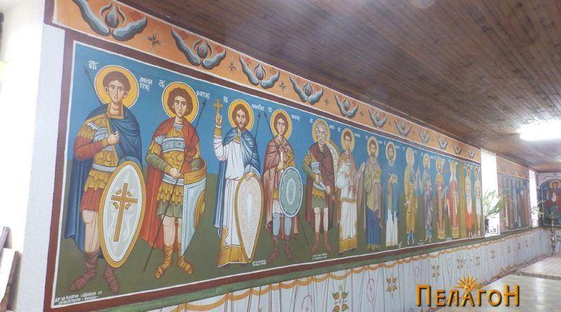 Трпезарија - јужен ѕид