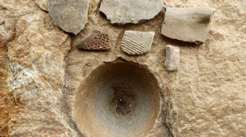 Група фрагменти крај конусоидна јама