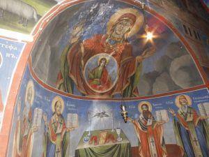 Св. Богородица од олтарот