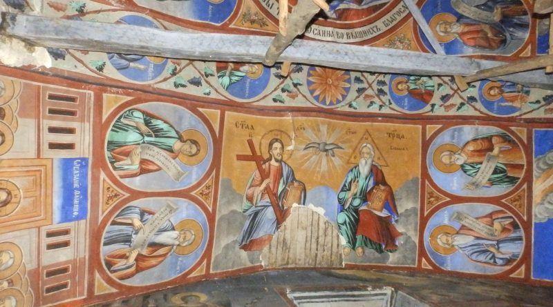 Св. Троица од сводот во олтарот