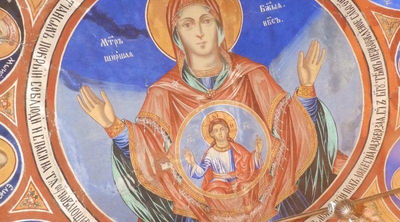 Богородица Ширшаја