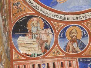 Оштетената фреска со Мојсеј