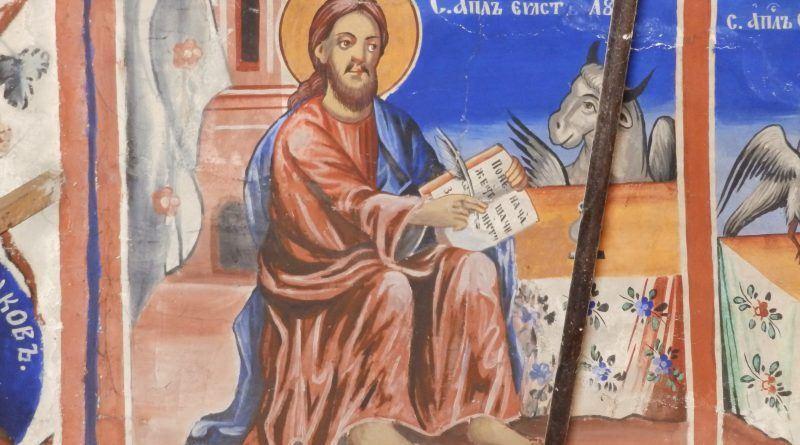 Евангелистот св. Лука