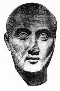Требонијан Гал (251–253)