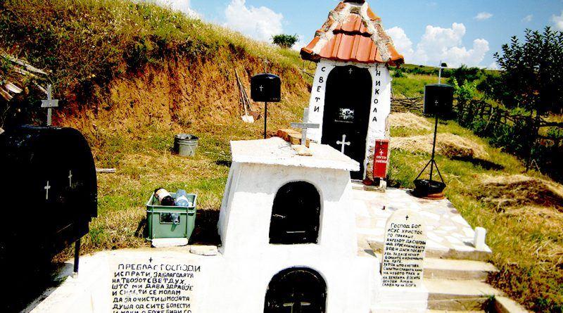Христијанско култно место во близина на Еленик