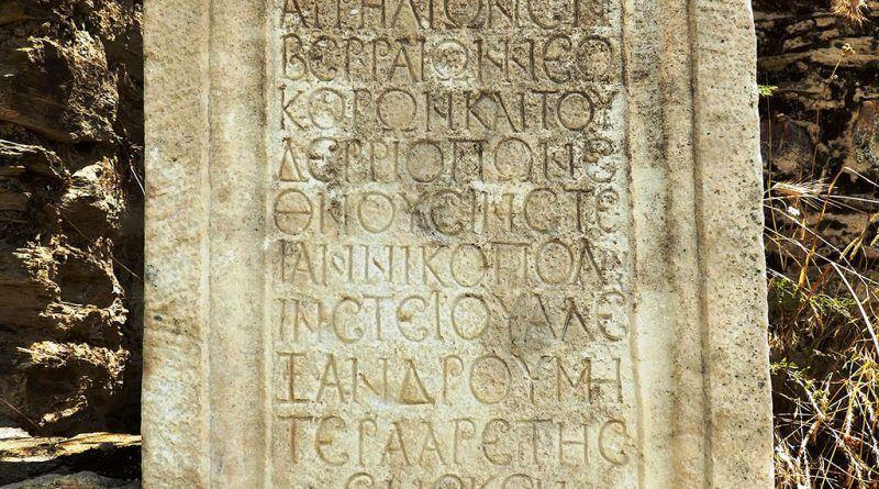Споменик со натпис на кој се споменуваат Стибера, Девриоп, Септимиј и др.