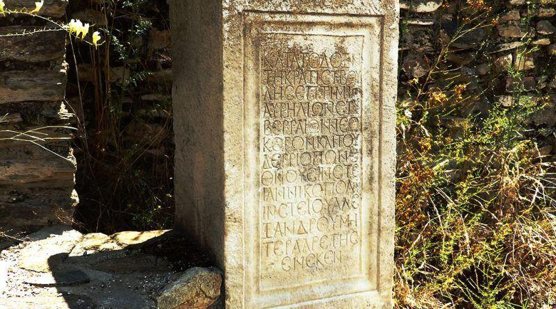 Споменик со натпис од градба откриена со поновите ископувања