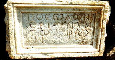 Мермерниот блок со култен натис посветен на Посејдон, Еригон и нимфите