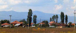Селото Славеј, Прилепско