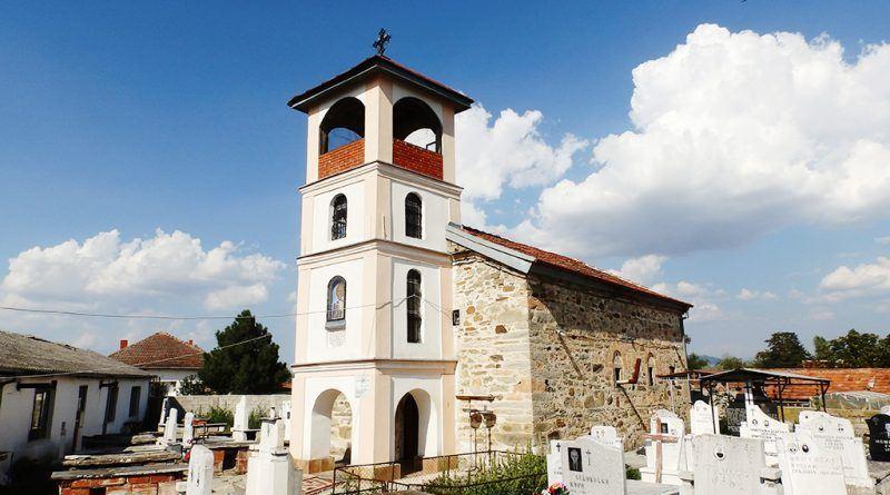 """Секската црква """"Св. Никола"""" во Врбјани е поставена на локалитет со праисториска култура"""