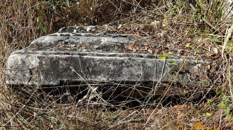 """Постамент од мермер од локалитетот """"Пештера"""""""