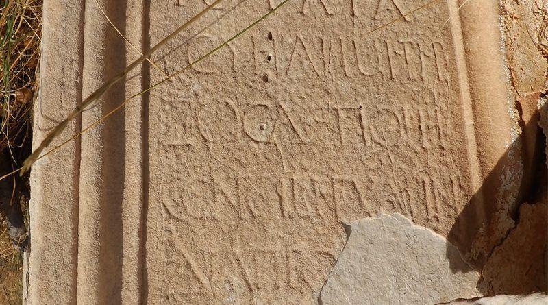 Споменик со натпис