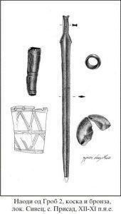 """Бронзениот меч и другите наоди од гробовите во """"Сивец"""" - фото: Веб- страна на Завод и Музеј од Прилеп"""