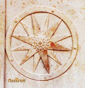 Втората апликација со македонскиот симбол