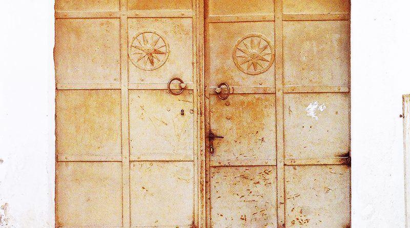 Портата на Тодорчевци - затворена - 2