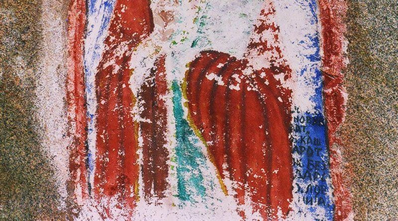 Фрескоживописот со претстава на св. Никола
