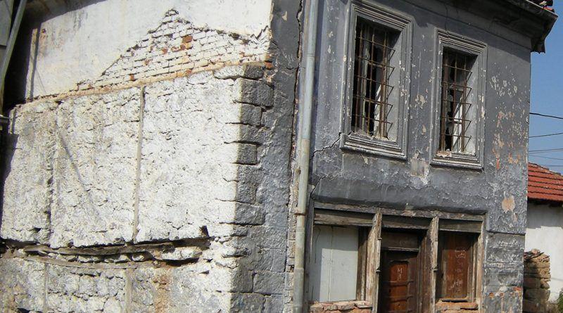 """Куќата на улицата """"Цариградска"""" (""""Браќа Ламески"""" бр. 1) од јужната страна"""