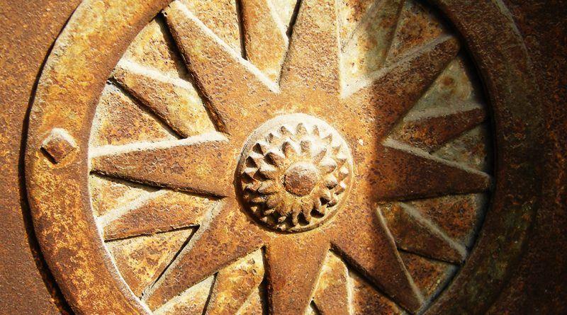 Вториот симбол