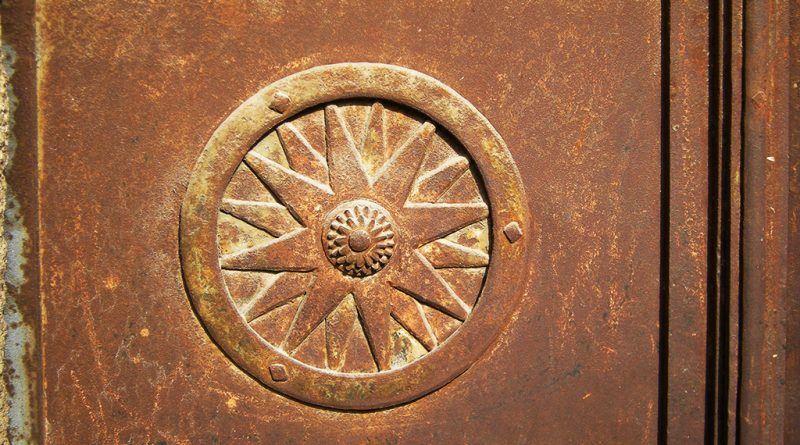 Вториот симбол во рамка