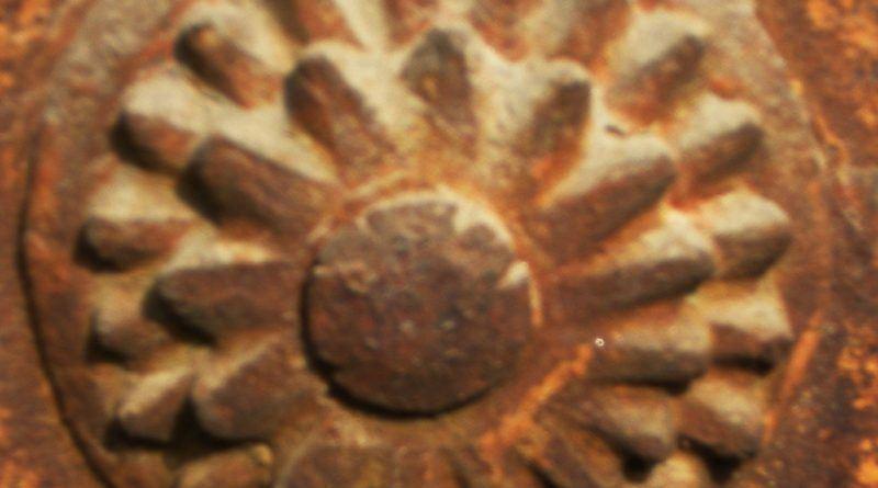 Розетата на вториот симбол