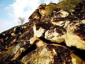 Делот со карпата со цртеж во ниша
