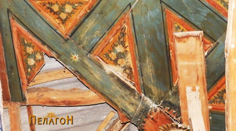 Фрагмент со украсување од сводестиот таван