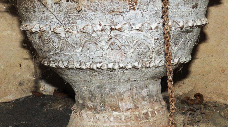 Керамички сад кој во минатото се користел во службите