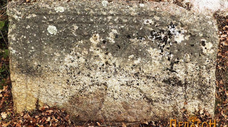 Плоча со симболи - детелина со четири листа 2