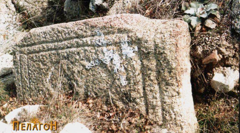 Плоча со симболи - детелина со четири листа 3