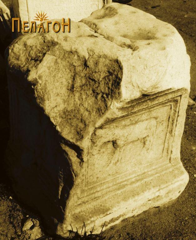 Арата (жртвеникот) од Мажучиште - денес бо лапидариумот на Завод и Музеј од Прилеп