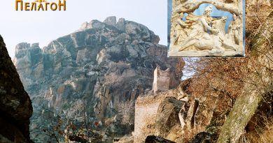 Дел од Маркови Кули кај прилеп со плоча со релјеф - претстава на богот Митра
