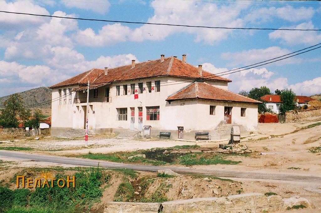 Центарот на Мажучиште каде е изградена зградата на домот