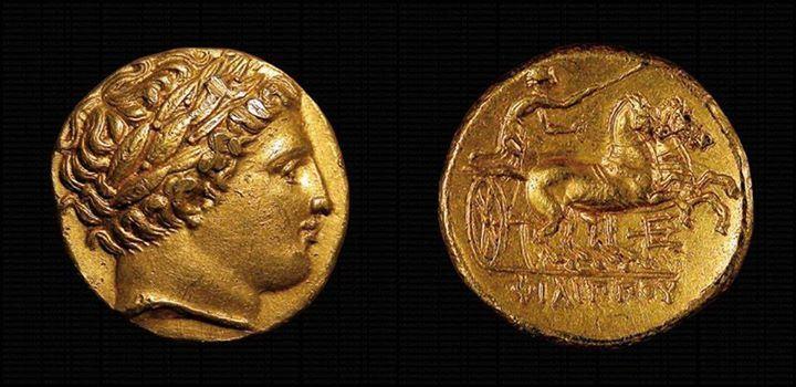 Монета на кралот Филип II