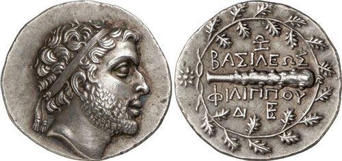 Монета на кралот Филип Монета на кралот Филип V