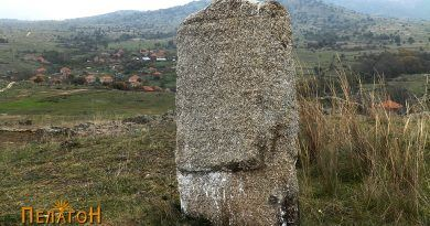 Со историскиот врв Маргара и селото Чаниште во позадина