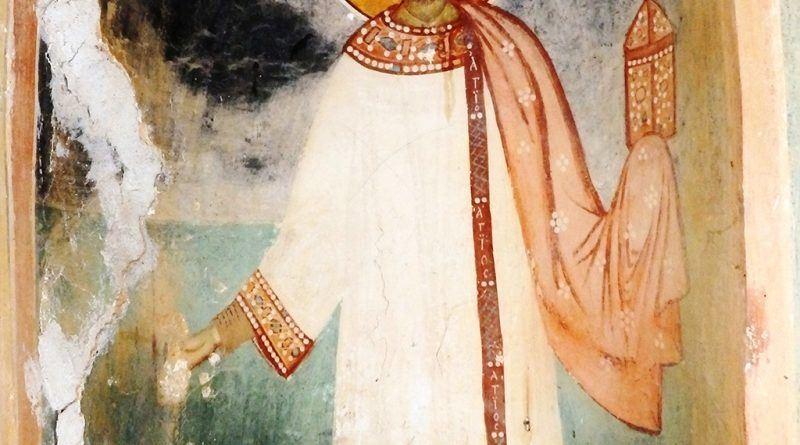 Св. Стефан