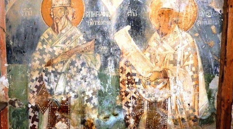 Св. Спиридон Чудотворец и св. Кирил Александриски