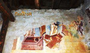 Од северниот ѕид во олтарот