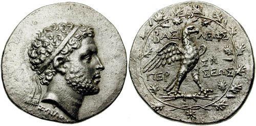 Монета на кралот Персеј