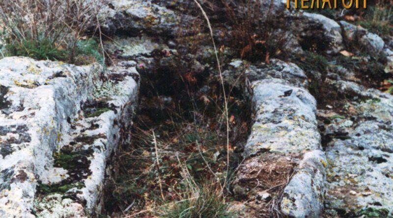 Еден од гробовите во пониската некропола