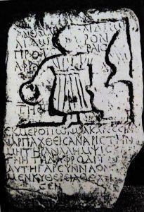 Плочата со претстава на Афродита и натпис (Marijana Riscl, Inscriptiones...)