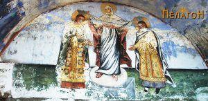 Живописот обновен во 19 век со претстава на царевите Андроник II и Михаил IX