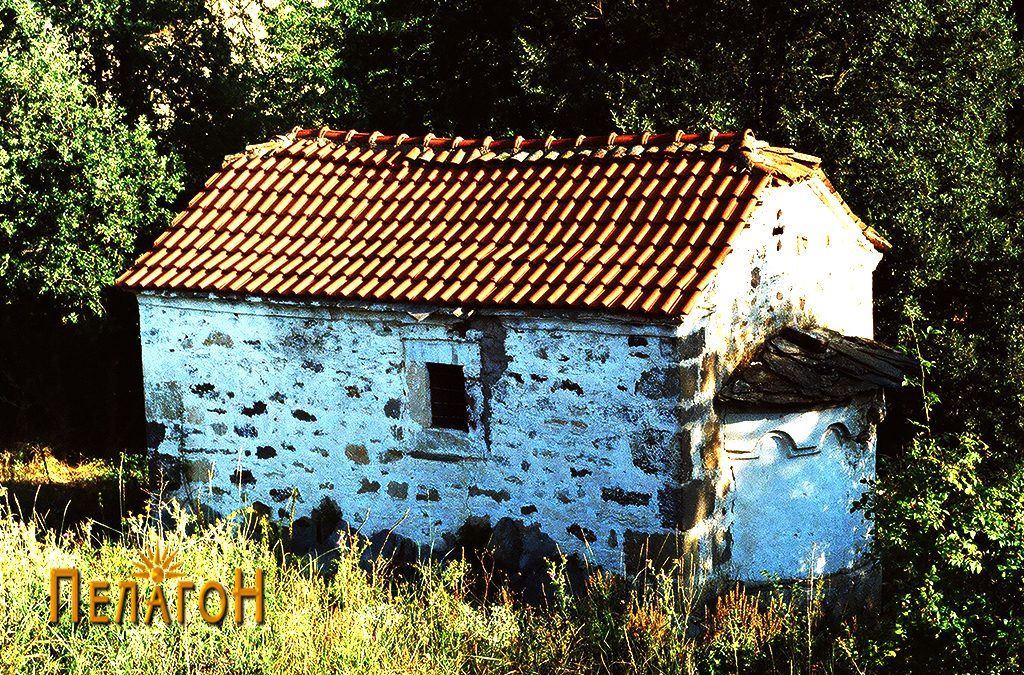 """Црквата """"Св. Димитрија"""" - јужен ѕид и апсидата"""