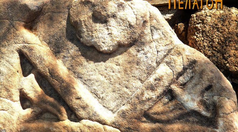 Фрагмент од украсената плоча