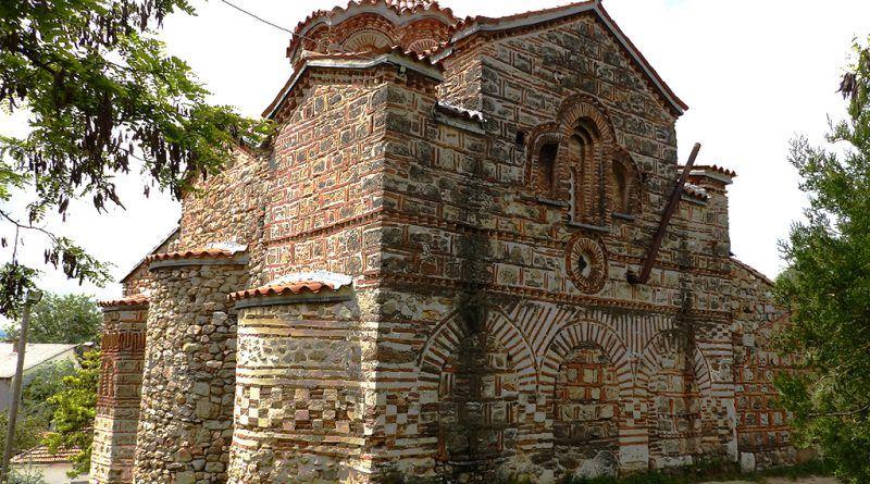 "Црквата ""Св. Димитрија"""