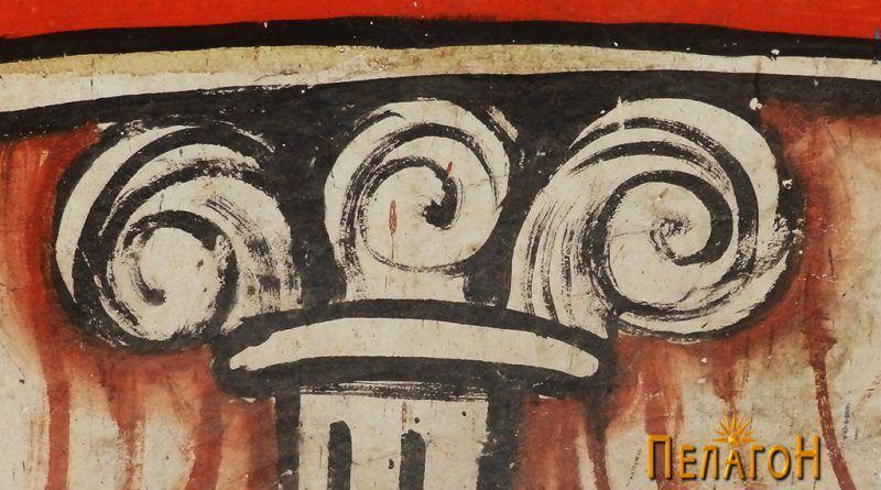 Детал од орнаментиката на фрескоживописот - капител