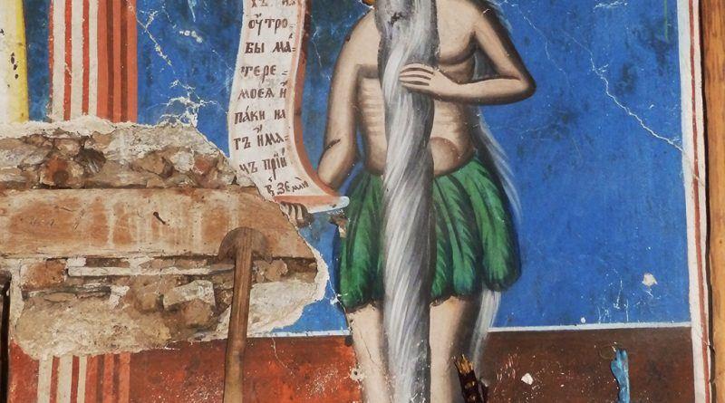 Св. Онуфриј