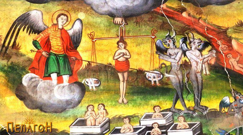 """Мерење на гревовите од """"Страшное второе пришествие Христово"""""""
